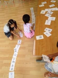 漢字で文章