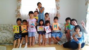 漢字の寺子屋幼児教室