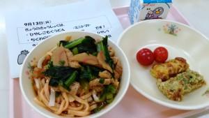 学校給食漢字の寺子屋