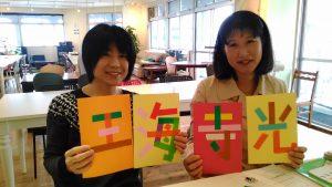 漢字の寺子屋講師