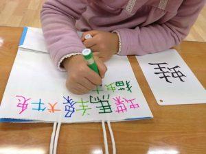 漢字を書く5歳