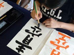 書道で漢字を覚える